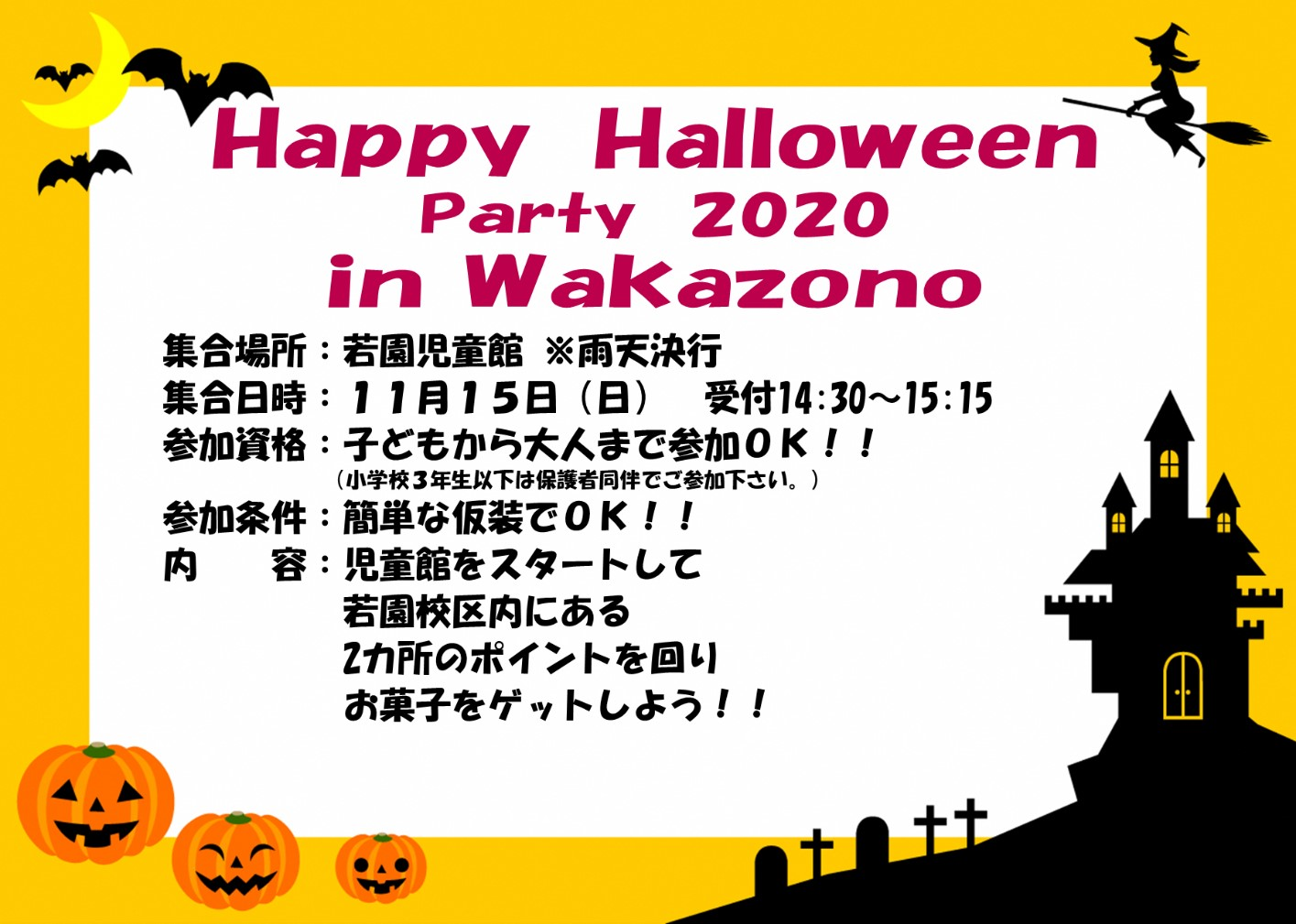 Happy Halloween Party 2020 in Wakazono